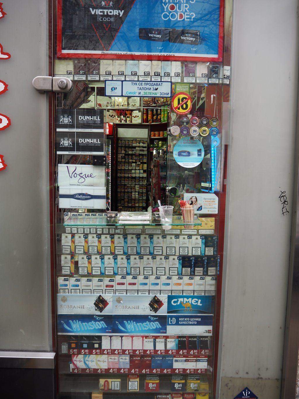 Kiosk mit Durchreiche Sofia