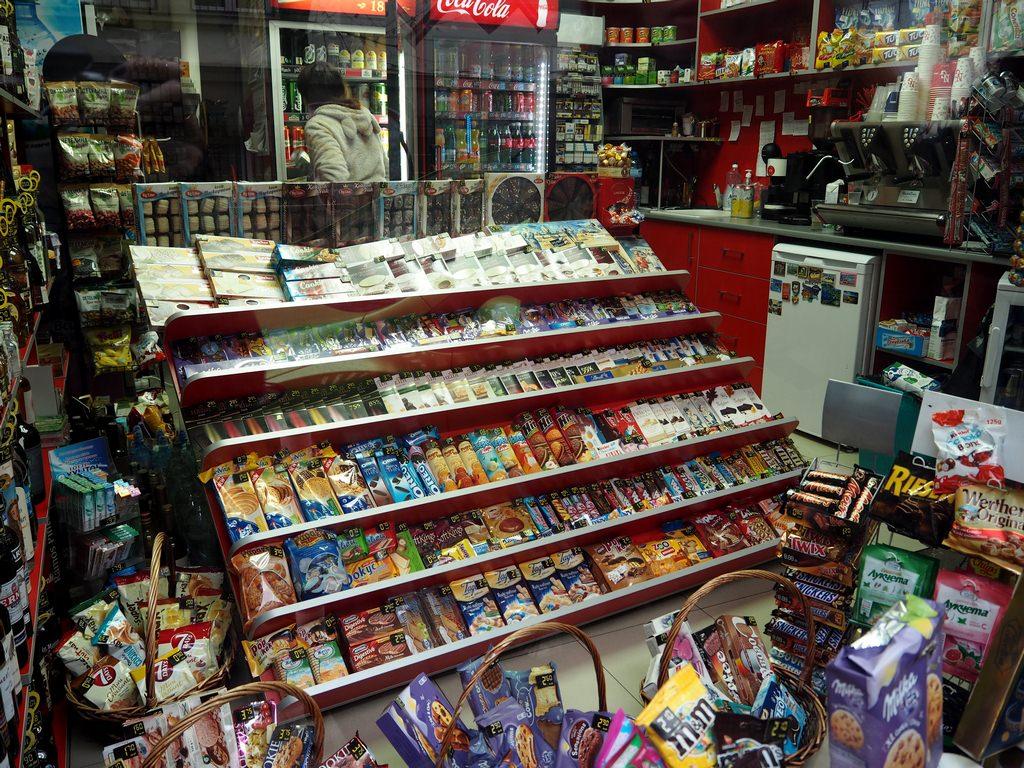 Lustiger Kiosk in Sofia