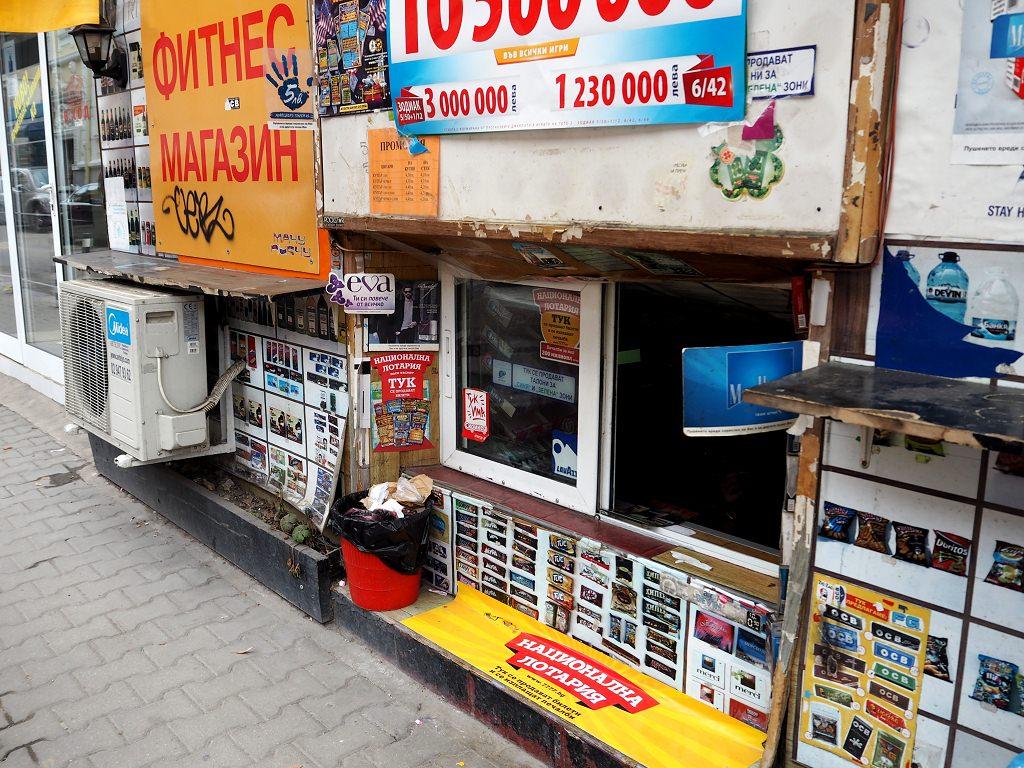 Niedriger Kiosk in Sofia
